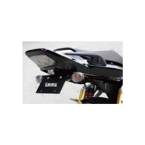 CB1300SF・SB/ABS(10〜14年) フェンダーレスキット(LEDナンバー灯付) コワース(COERCE) hamashoparts