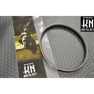 Vespa ET2 50/ET4 50/LX50 国産強化ベルトシリーズ KN企画|hamashoparts