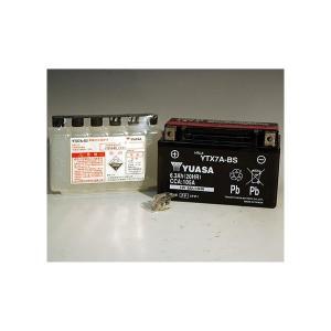 マジェスティ125(MAJESTY)03年〜 YTX7A-BS(YTX7A-BS互換)メンテナンスフリーバッテリー 液入り充電済 台湾ユアサ|hamashoparts