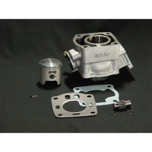 NS-1 ハイパワーボアアップキット(63cc) Auto Boy(オートボーイ)