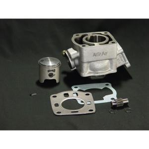 NSR50 ハイパワーボアアップキット(63cc) Auto Boy(オートボーイ)