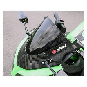 Ninja250(13年〜) カーボントリムスクリーン 綾織りカーボン製/クリア MAGICAL RACING(マジカルレーシング)