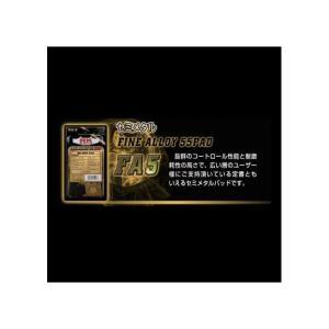 Husaberg FX450 FA-5(ファインアロイ55ブレーキパッド)フロント864 RK|hamashoparts