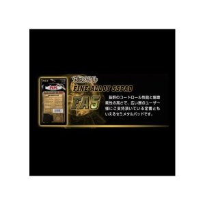Husaberg FE/SE600 FA-5(ファインアロイ55ブレーキパッド)フロント864 RK|hamashoparts