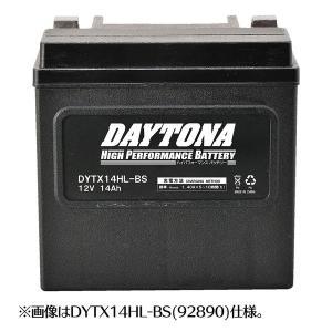 ハイパフォーマンス メンテナンスフリー バッテリー DYTX14HL-BS(純正65958-04互換) DAYTONA(デイトナ)|hamashoparts
