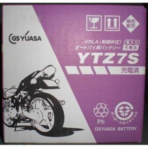 YTZ7S メーカー純正バッテリー GS YUASA(ジーエスユアサ) YZ250FX (B295/B29F/B29L)|hamashoparts