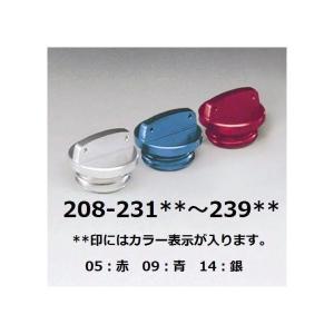 KS50・80 オイルフィラーキャップ ブルー(M20 P2.5) KIJIMA(キジマ)|hamashoparts