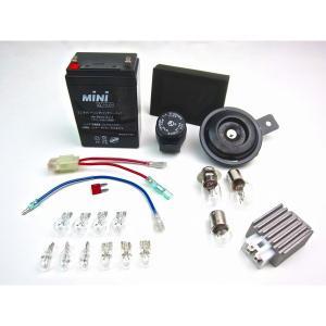 ジャズ(JAZZ) 12V化コンバートキット電球入りプレミアムパッケージ MINIMOTO(ミニモト)|hamashoparts