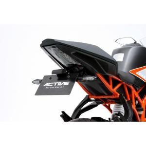 フェンダーレスキット ブラック (LEDナンバー灯付き)  ACTIVE(アクティブ) KTM RC125/RC250/RC390