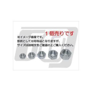 HEXナット3/8-16(粗目)ジンク GUTS CHROME(ガッツクローム)|hamashoparts