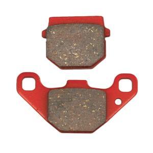 KSR-1(90〜99年) 赤パッド(ブレーキパッド)フロント用 DAYTONA(デイトナ)|hamashoparts