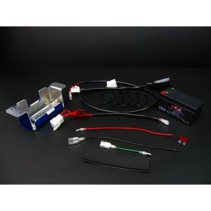 APE50(エイプ) バッテリー化キット MINIMOTO(ミニモト)|hamashoparts