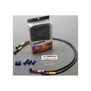 ボルトオンブレーキホースキット フロント用 Wダイレクト アルミ ACパフォーマンスライン XJR400/S(93〜96年)|hamashoparts