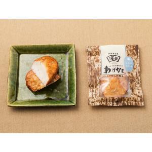 『濱辰』の贈りもの おすすめセット|hamatatsu|03