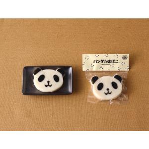 紀州和歌浦名産 濱辰のパンダかまぼこ|hamatatsu