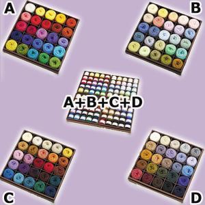 ハマナカ 毛糸 リッチモア迫力の パーセントミニ カラーセット 10グラム×25色 4種類 毛糸