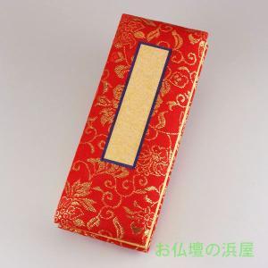 過去帳 鳥の子赤4.5寸  お仏壇・仏具の浜屋|hamayanet