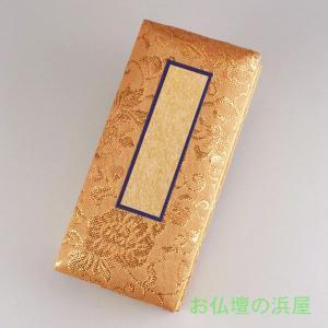 過去帳 鳥の子茶3.5寸  お仏壇・仏具の浜屋|hamayanet