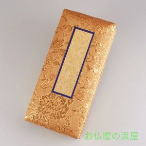 過去帳 鳥の子茶4.5寸  お仏壇・仏具の浜屋|hamayanet