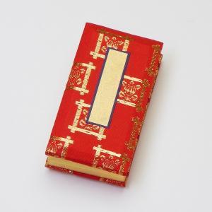 過去帳 鳥の子 法華 3.5寸  お仏壇・仏具の浜屋|hamayanet