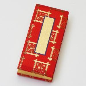 過去帳 鳥の子 法華 4.0寸  お仏壇・仏具の浜屋|hamayanet
