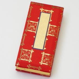 過去帳 鳥の子 法華 4.5寸  お仏壇・仏具の浜屋|hamayanet