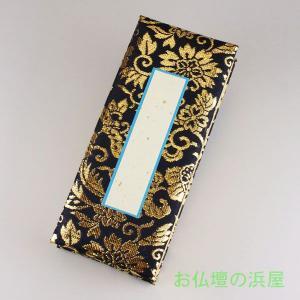 過去帳 本金紺3.0寸  お仏壇・仏具の浜屋|hamayanet