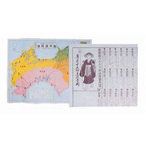 地図 四国八十八カ所用地図|hamayanet