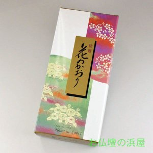 線香 花のかおり 小バラ箱  お仏壇・仏具の浜屋 hamayanet