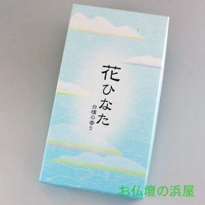 線香 花ひなた 小バラ箱  お仏壇・仏具の浜屋 hamayanet