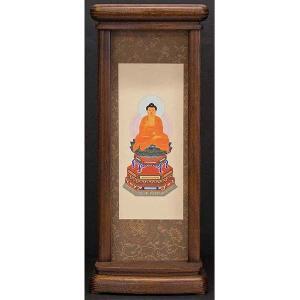 スタンド型掛軸 御本尊  臨済宗妙心寺派用   小サイズ   お仏壇・仏具の浜屋|hamayanet