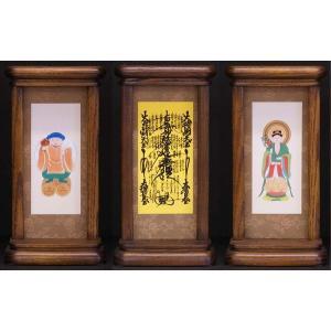 スタンド型掛軸 御本尊セット  日蓮宗用   大サイズ   お仏壇・仏具の浜屋|hamayanet
