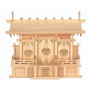 通し屋根三社・中 (ひのき) 横巾60×高さ46cm 【神棚】 ●お仏壇・仏具の浜屋|hamayanet