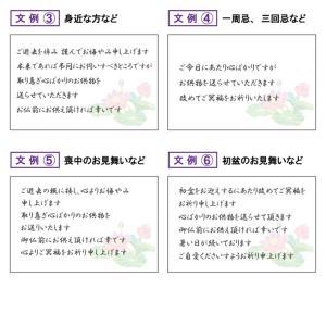 花くらべ 3種 桐箱 進物線香  ●お仏壇・仏具の浜屋|hamayanet|09