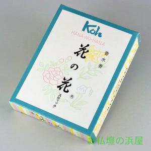 線香 香水香 花の花  お仏壇・仏具の浜屋 hamayanet