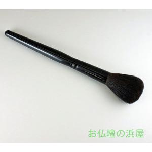 お手入れ 筆型毛ハタキ 山羊毛|hamayanet