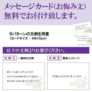 進物用ローソク「あかりの花めぐり」 hamayanet 09