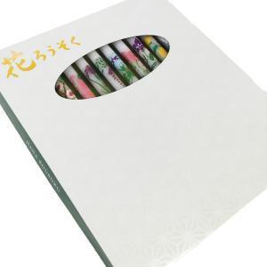 花の灯明 四季の花 ローソク/蝋燭 ろうそく  24本入|hamayanet