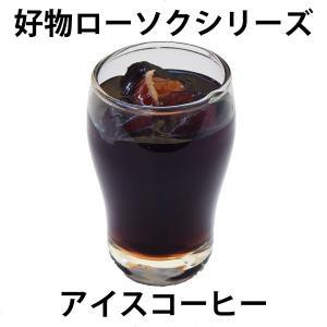 好物ローソク アイスコーヒー  お仏壇・仏具の浜屋|hamayanet