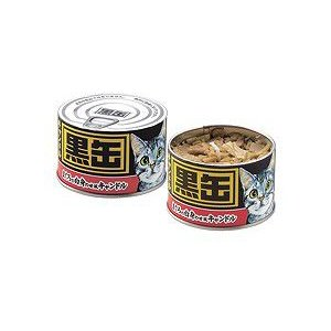 好物ローソク 黒缶  お仏壇・仏具の浜屋 hamayanet