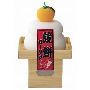 好物ローソク 鏡餅  お仏壇・仏具の浜屋 hamayanet