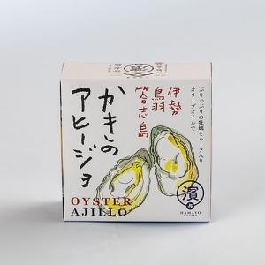 (ご自宅用) かきのアヒージョ90g|hamayo