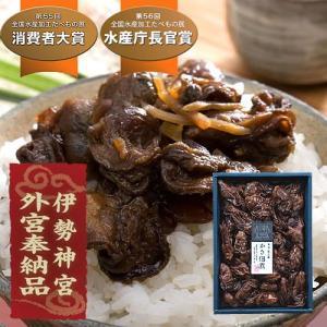 ふっくら牡蠣佃煮(中)|hamayo