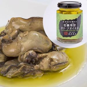 (ご自宅用) 牡蠣燻製オリーブオイル漬け|hamayo