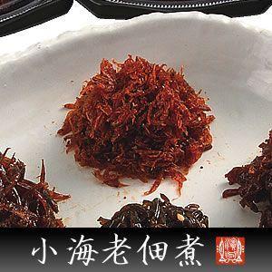 (ご自宅用) 小海老佃煮100g|hamayo