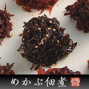 (ご自宅用) めかぶ佃煮100g|hamayo