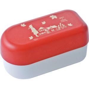 赤毛のアンエコシリーズ 弁当箱2段タイプ 抗菌 ウィルス対策 コロナ対策 ベビー 安心 環境 卸 安い 軽い  竹粉 環境樹脂 大量仕入 食洗器 贈答 hamazoku