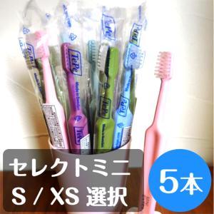 tepe 歯ブラシ セレクトミニ 5本|hamigakilife