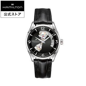 ハミルトン 公式 腕時計 Hamilton Jazzmaster Open Heart ジャズマスタ...