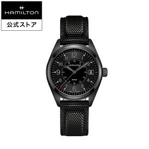 ハミルトン 公式 腕時計 Hamilton Khaki Field カーキ フィールド メンズ ラバ...
